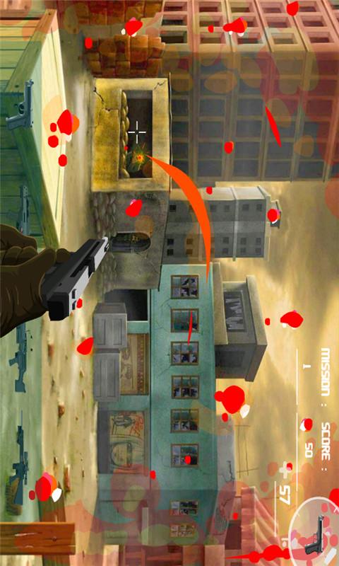 反恐射击软件截图3