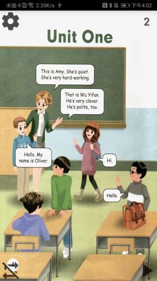 小学英语五年级上软件截图0