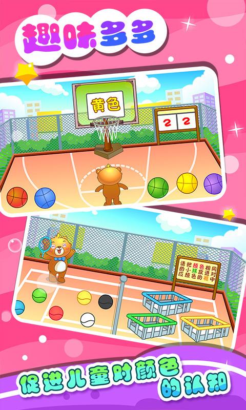 儿童游戏学画画软件截图2