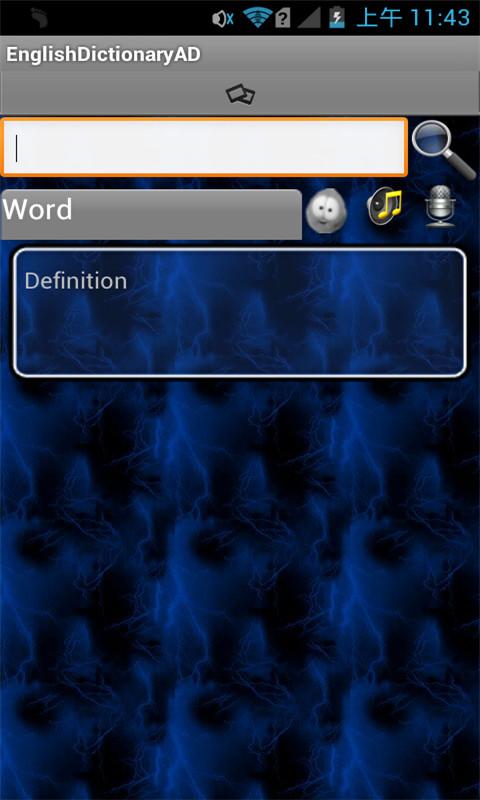 英语字典软件截图0