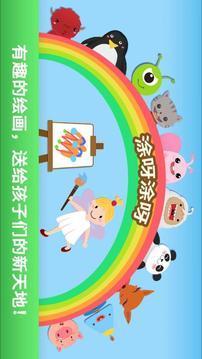 汉字王国软件截图3