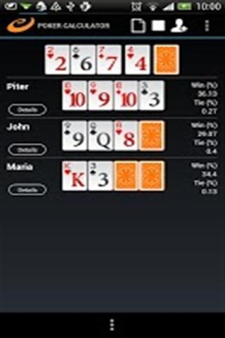 扑克计算器软件截图1