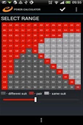扑克计算器软件截图2