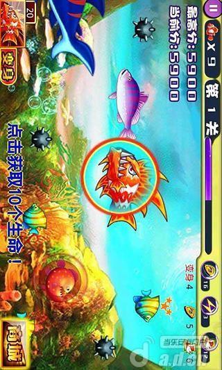 大鱼吃小鱼_海底总动员软件截图4