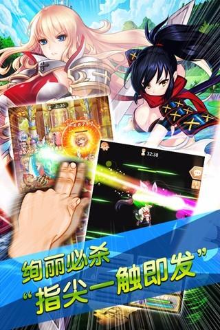 混斗女神战纪软件截图2