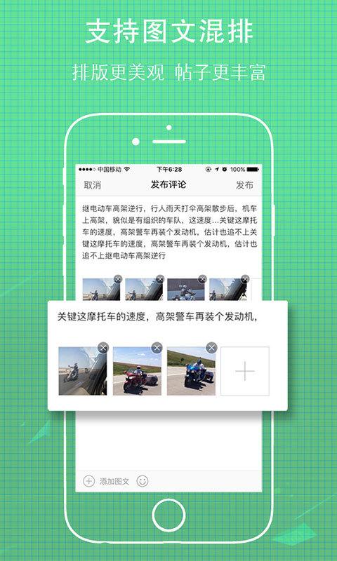 无线荆州软件截图2