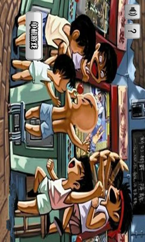 街头霸王2