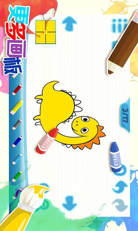 儿童画画游戏软件截图0