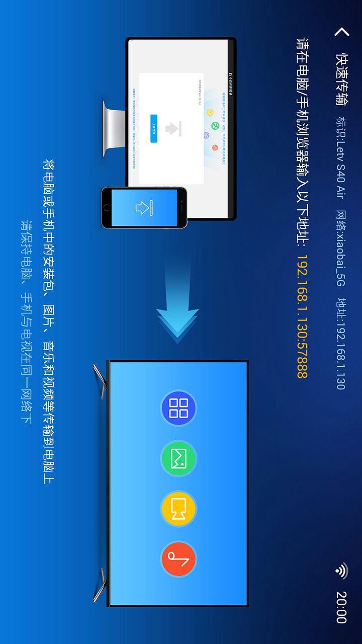 小白文件管理器软件截图3