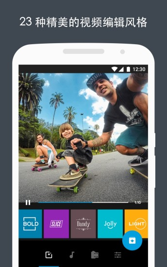 Quik — GoPro视频编辑器