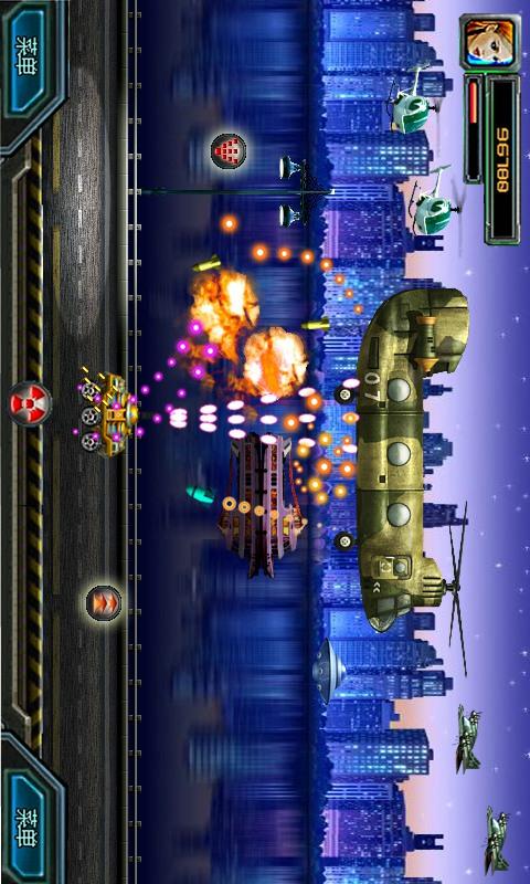 坦克大战-合金弹头软件截图0