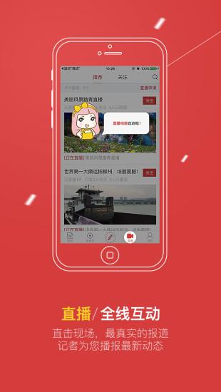 壹今新闻软件截图4