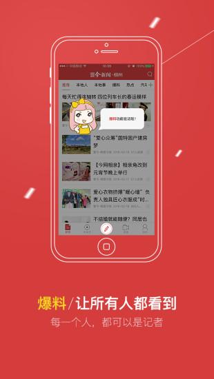 壹今新闻软件截图3