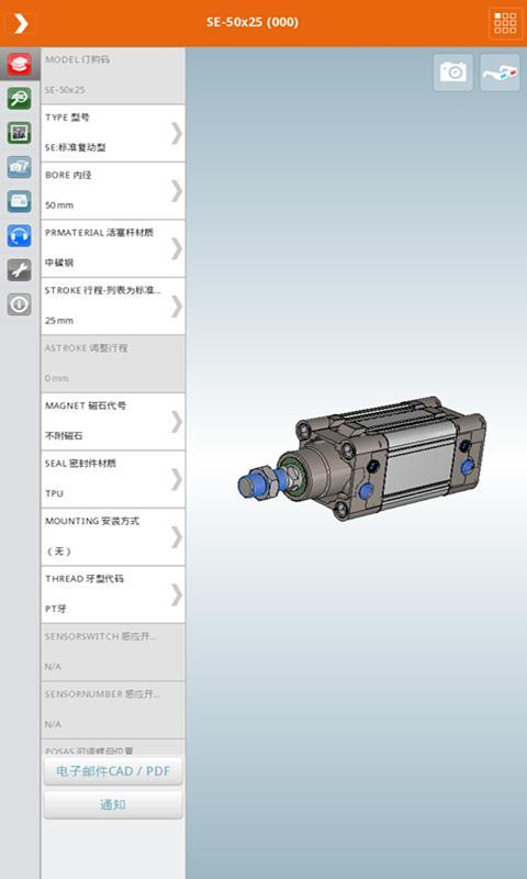 LinkAble CAD