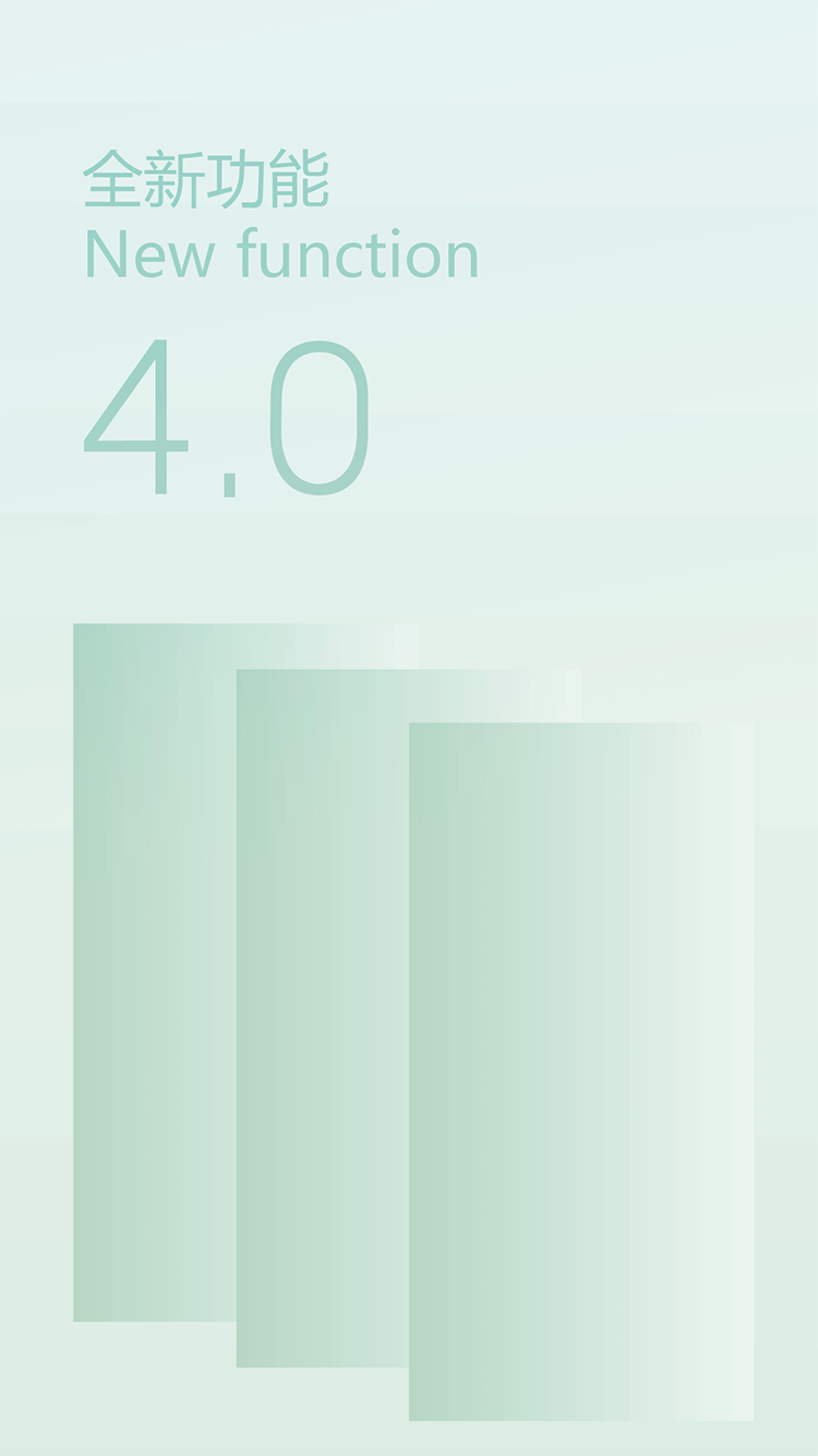 指盈理财软件截图1
