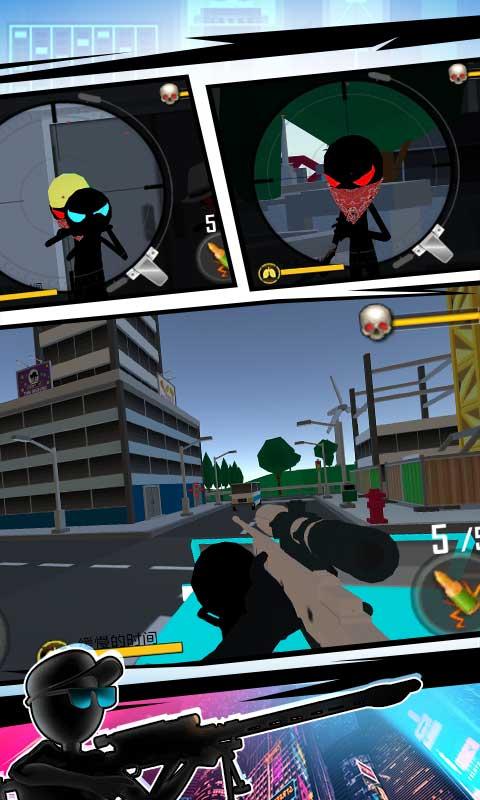 火柴人火线狙击3D软件截图0