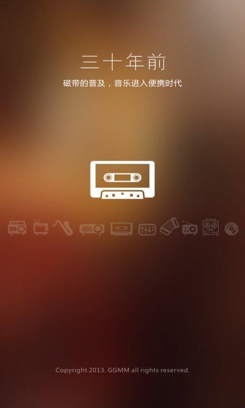GGMM-M系列软件截图1