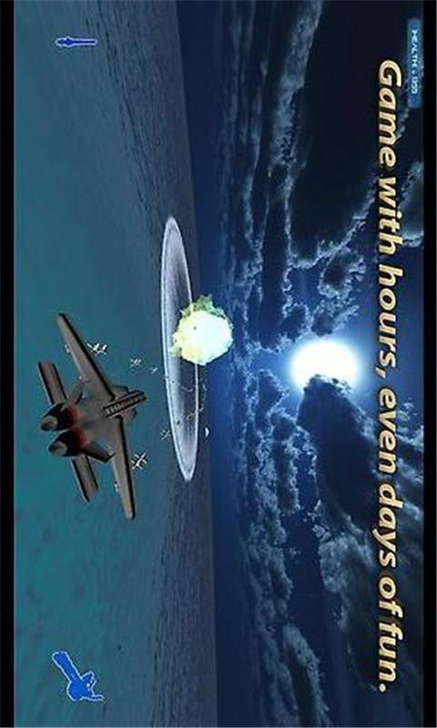 空中战斗机 - 3D空战软件截图0