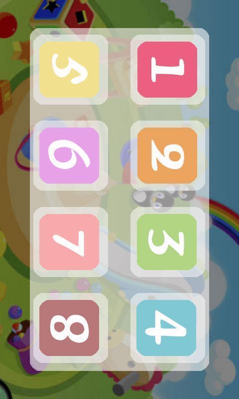 儿童拖拖乐游戏2软件截图2