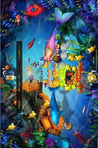 人鱼奇缘软件截图1