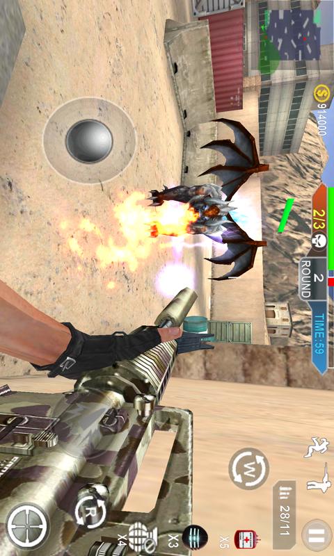 火线精英3D软件截图0