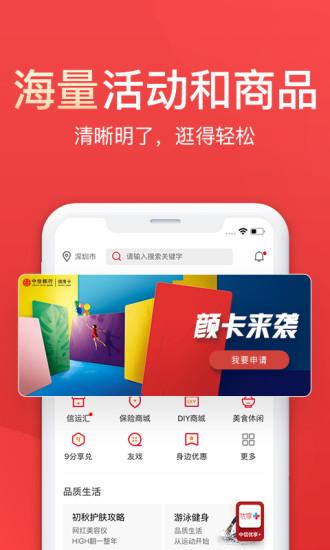中信银行动卡空间软件截图2
