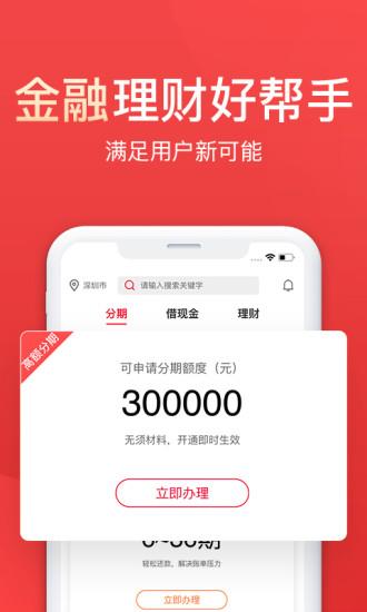 中信银行动卡空间软件截图4