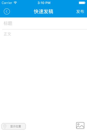长江云管家软件截图3