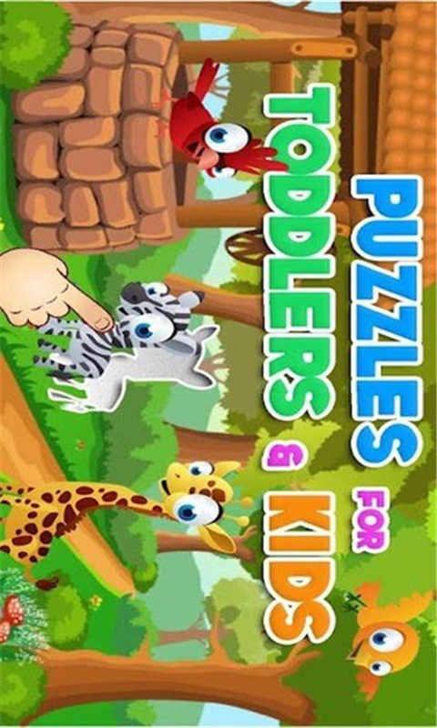 儿童高清动物拼图