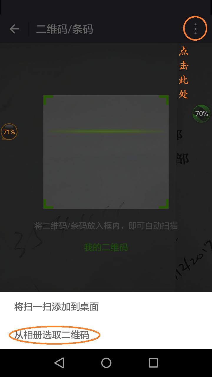 锁屏摄像软件截图2