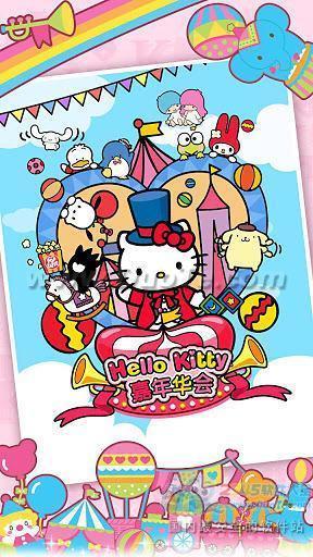 Hello Kitty嘉年华会软件截图3