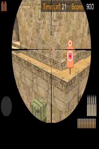 狙击训练营软件截图3